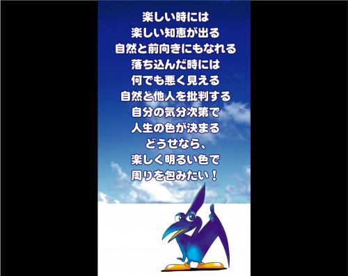 元気宣言02