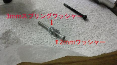 DSC_05040.jpg