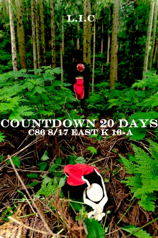 pict-countdown 20 days