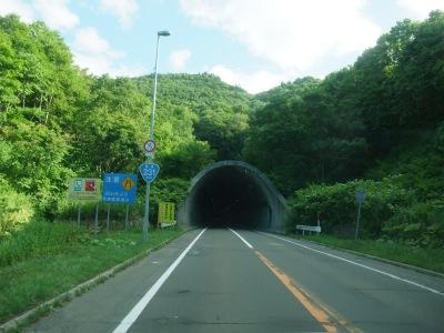 送毛トンネル