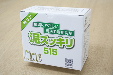 515-chuu.jpg
