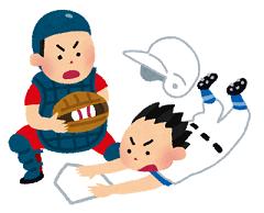 baseball_home_closeplay.png