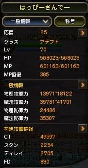 201402183.jpg