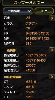 201403052.jpg