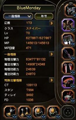 201403171.jpg