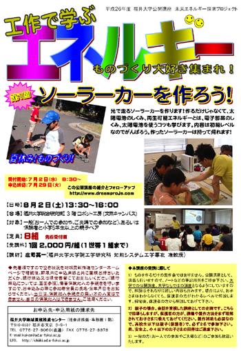 2014-ene-1_15_1.jpg