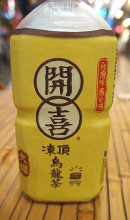 20140613 未来 ウーロン茶 16㎝ DSC00897