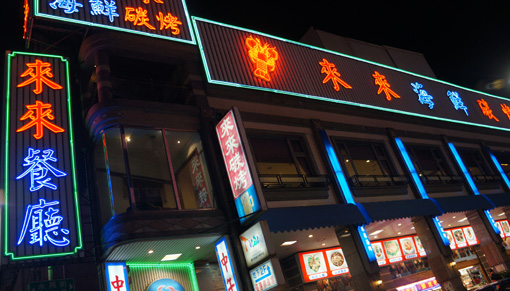 20140613 未来 店 18㎝DSC00917