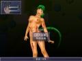 サキュバスプレイ画面3