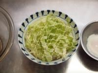 肉味噌丼21