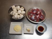 砂肝とマッシュルームのガリマヨ23