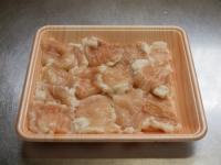 ホルモンピリ辛味噌炒め13