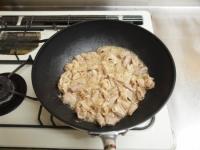 豚ホルモン味噌炒め41