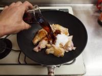 小玉ねぎと手羽元の煮物37