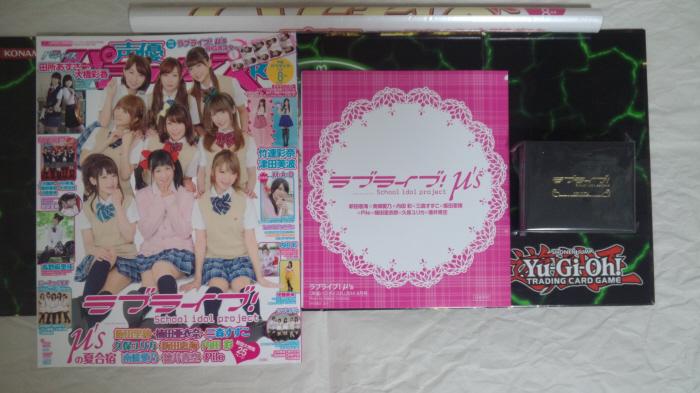 goods140711.jpg