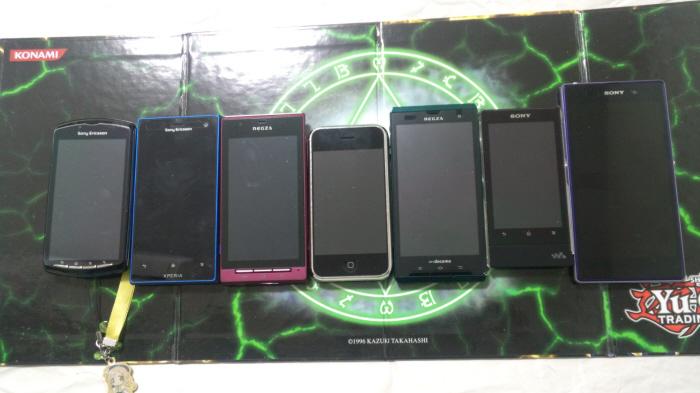 mysmartphone140227.jpg