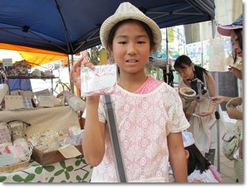 土浦キララまつり2014