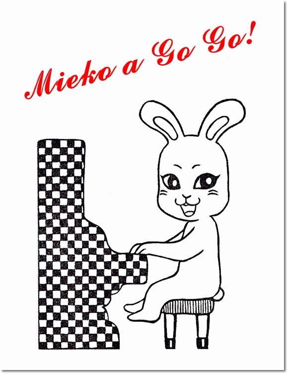ミーコとキーボードはんこ♪の巻