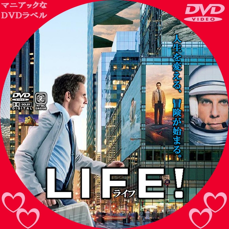 Secret life walter mitty dvd