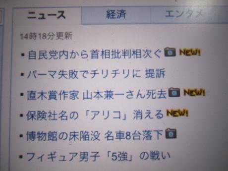 IMG_28192012_easter_kashiwa_easterkashiwa.jpg