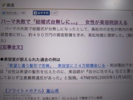 IMG_28202012_easter_kashiwa_easterkashiwa.jpg
