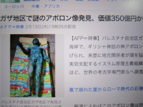 IMG_28262012_easter_kashiwa_easterkashiwa.jpg