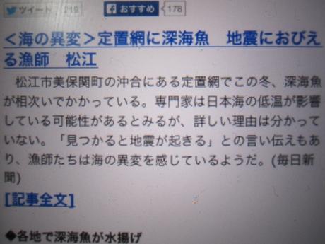 IMG_28352012_easter_kashiwa_easterkashiwa.jpg