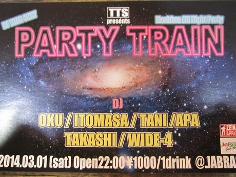 IMG_28512012_easter_kashiwa_easterkashiwa.jpg