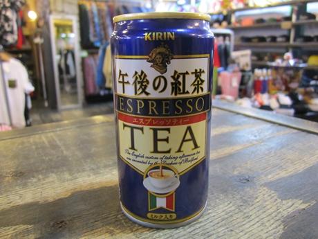 IMG_30162012_easter_kashiwa_easterkashiwa.jpg