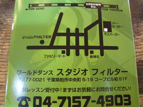 IMG_30272012_easter_kashiwa_easterkashiwa.jpg
