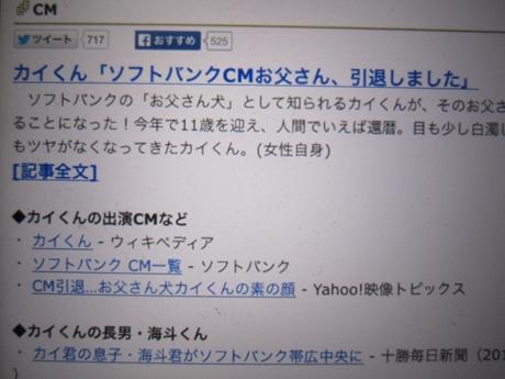 IMG_30612012_easter_kashiwa_easterkashiwa_20140424185452e6a.jpg