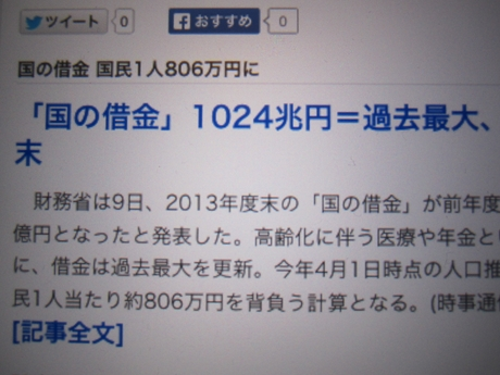 IMG_31362012_easter_kashiwa_easterkashiwa.jpg