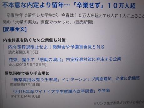 IMG_33782012_easter_kashiwa_easterkashiwa.jpg