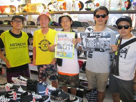 IMG_34002012_easter_kashiwa_easterkashiwa.jpg