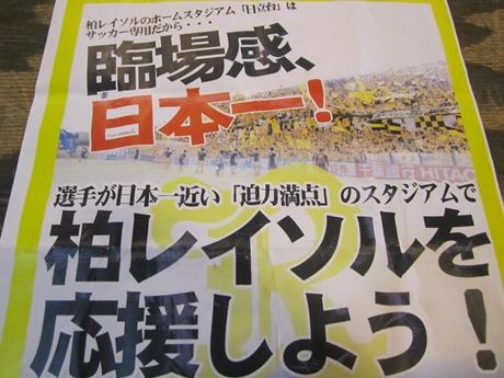 IMG_34022012_easter_kashiwa_easterkashiwa.jpg