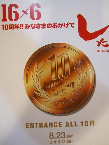 IMG_34362012_easter_kashiwa_easterkashiwa.jpg