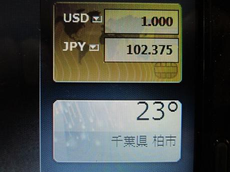 IMG_34542012_easter_kashiwa_easterkashiwa.jpg