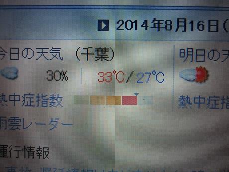 IMG_34562012_easter_kashiwa_easterkashiwa.jpg