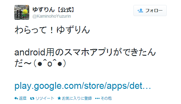 20140306001.png