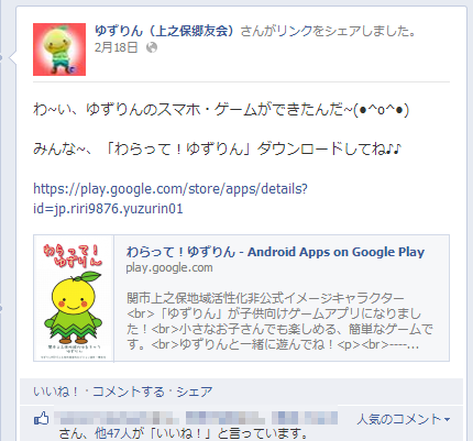 20140306002.png