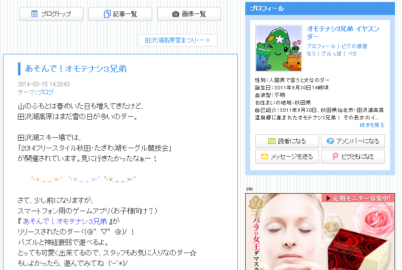 20140317008.png