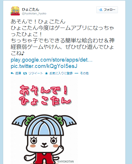 20140317011.png