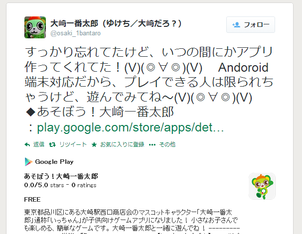 20140317012.png