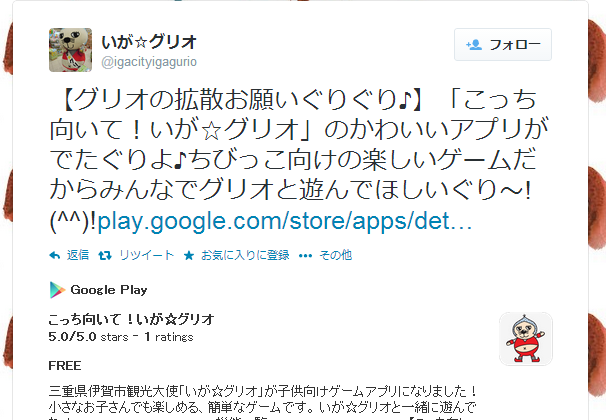 20140317021.png