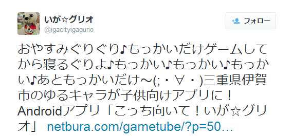20140317022.png