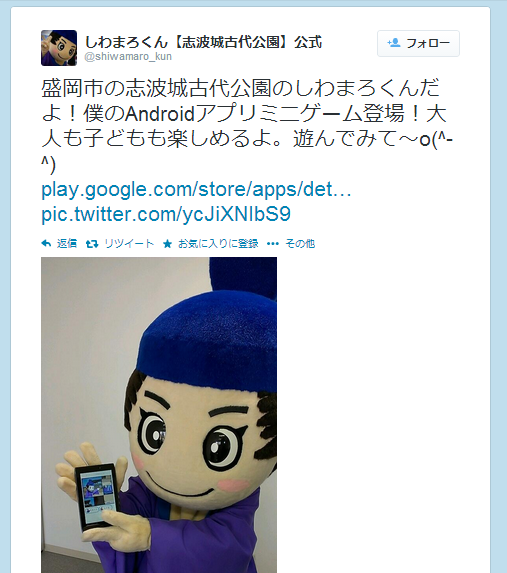 20140317031.png