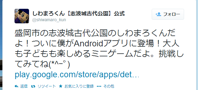 20140317032.png