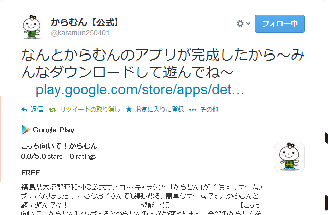 20140320002.png