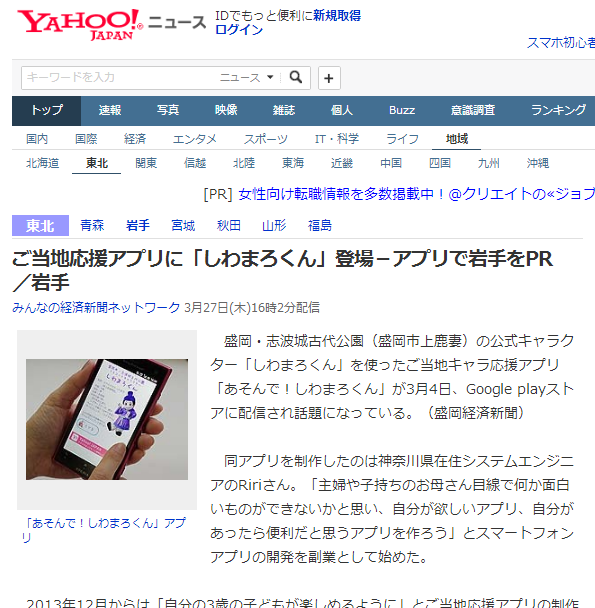 20140328002.png
