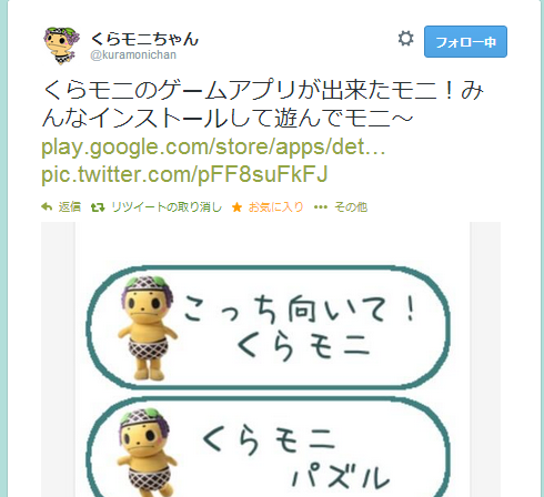 201404150001.png